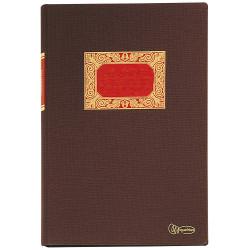 Libro de contabilidad miquelrius rayado horizontal en formato folio natural, 100 hj. 102 grs.