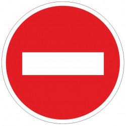Pictograma de señalización en acero galvanizado syssa entrada prohibida en formato 500 mm.